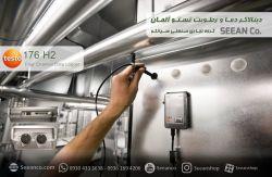دیتالاگر ترموگراف 4 کاناله دما و رطوبت تستو Testo 176 H2
