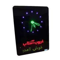 ساعت مسجد دیجیتال طرح حرم امام رضا مدل MH-45