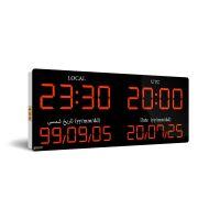 ساعت دیجیتال جهانی به همراه تقویم مدل W4