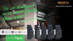 فروش ویژه رله کنترل فاز و کنترل بار نمایندگی اشنایدر الکتریک