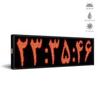 ساعت دیواری دیجیتال مدل m58-200سایز 58×200 سانتیمتر