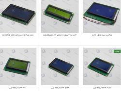 خرید LCD گرافیکی