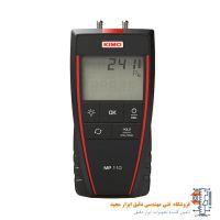 فشارسنج مانومتر مدل KIMO MP110