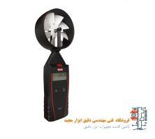 بادسنج،فلومتر جریان هوا مدل KIMO LV50