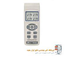 ترمومتر 4 کاناله لوترون مدل TM-946