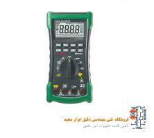 مولتی متر دیجیتال مستک mastech ms8340A