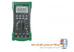 مولتی متر دیجیتال برند مستک mastech ms8340B