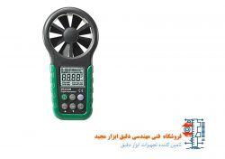 سرعت سنج باد مستک مدل Mastech MS6252B