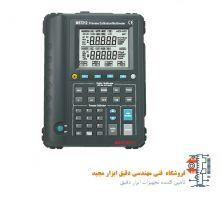مولتی کالیبراتور مستک مدل MASTECH MS7212