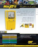 دتکتور گاز های H2S,CO,O2,LEL مدل BW Max XT II
