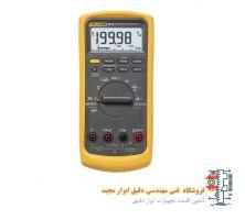 مولتی متر دیجیتال فلوک آمریکا مدل FLUKE 87V