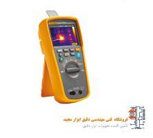 مولتی متر ترموویژن صنعتی فلوک مدل FLUKE 279 FC