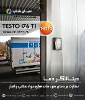 دیتالاگر تک کانال دما تستو TESTO 176 T1