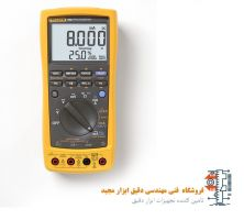 کالیبراتور الکتریکی فلوک مدل 789