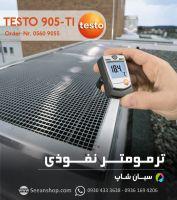 ترمومتر نفوذی پراب بلند تستو TESTO 905-T1