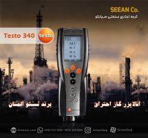 قیمت دستگاه آنالایزر گاز O2 و CO تستو TESTO 340
