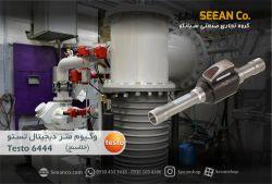 مشخصات خرید و قیمت وکیوم متر دیجیتال تستو Testo 6444