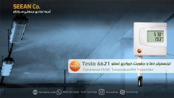 خرید ترانسمیتر دما و رطوبت دیجیتال با کیفیت تستو Testo 6621