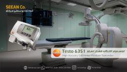 ترانسمیتر فشار تفاضلی هوا و سطح مایعات تستو Testo 6351