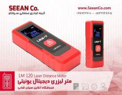 قیمت متر لیزری دیجیتال 20 متری یونیتی UNI-T LM20m