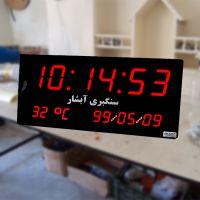 ساعت و تقویم دیجیتال دیواری سالنی مدل 70-30 SANOI