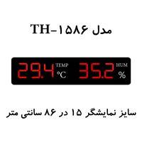 دماسنج و رطوبت سنج دیجیتال مدل TH-1586