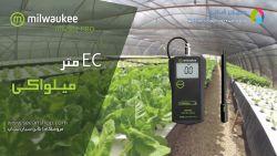 EC متر آزمایشگاهی میلواکی MILWAUKEE MW302 PRO
