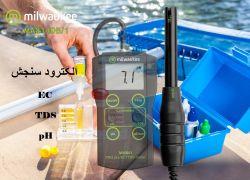 پراب pH/EC/TDS یدکی میلواکی Milwaukee SE600