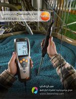 فشار ، دما و رطوبت سنج محیطی تستو testo 635-1