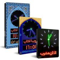 انواع ساعت برقی مسجد با موذن دیجیتال هوشمند سیب سیاه